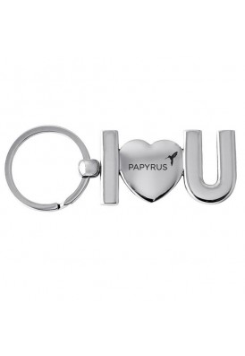 I Love You Key Chain with Heart